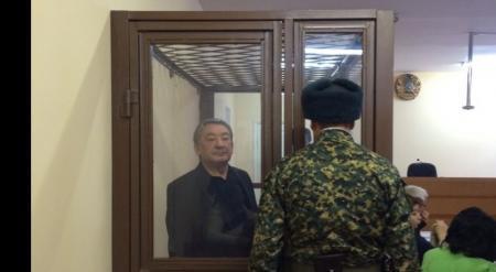 Экс-глава Погранслужбы КНБ предстал перед судом