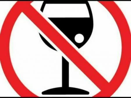 В Казахстане расширены границы запрета продажи алкоголя