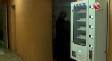Автомат по продаже презервативов появился в Темиртау