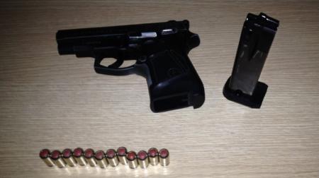Как сдать травматическое оружие в полицию?