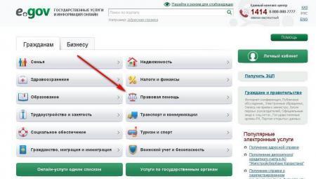 В Актау исковое заявление в суд можно подать в онлайн-режиме