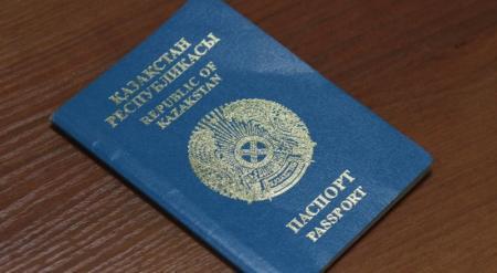 Лицам без гражданства Казахстана предлагают разрешить получение образования и пенсий