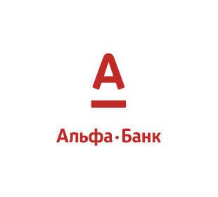 Alfaportal.kz: впервые в Казахстане денежные переводы по интернету на карту любого банка!