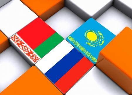 Страны ЕАЭС с 1 января 2016 года будут жить по новым таможенным правилам