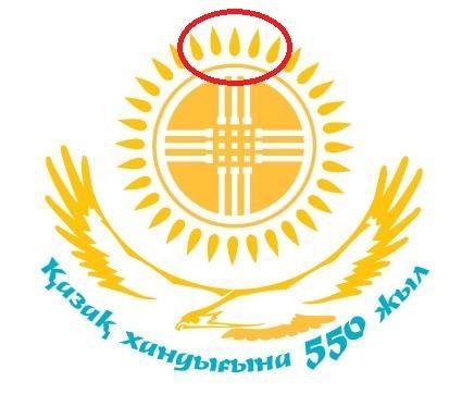 Логотип к 550-летию Казахского ханства возмутил Казнет