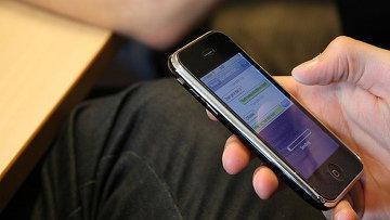 Операторы сотовой связи Казахстана договорились о новой ставке на интерконнект