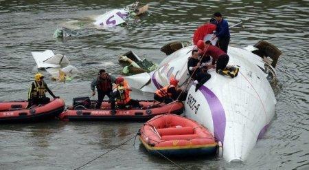Пассажирский самолет потерпел крушение на Тайване