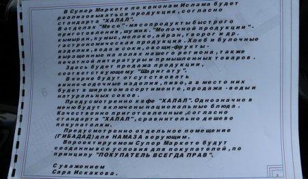 Предприниматель судится с акиматом Актау из-за земельного участка