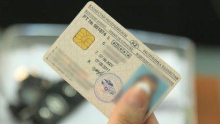 Выдача водительских прав негосударственными организациями незаконна в Казахстане - МВД