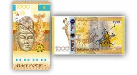 Заявление о незаконности дизайна казахстанской банкноты прокомментировали в Нацбанке