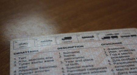 Для получения водительских прав казахстанцы пройдут спецтест у психиатра