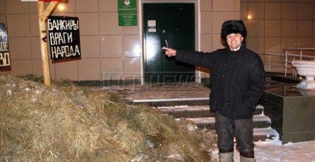Сибирский фермер высыпал телегу навоза перед отделением Сбербанка