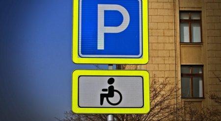 Новый штраф за парковку на местах для инвалидов наложили на 166 водителей в РК