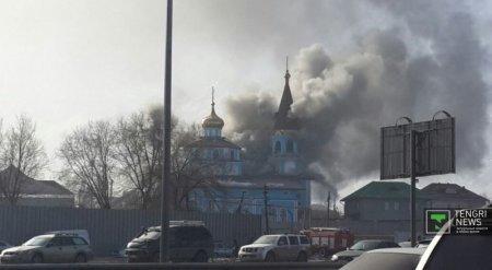 Пожар в Алматы: Церковь загорелась на проспекте Аль-Фараби