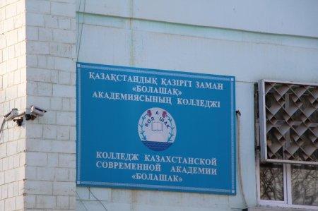 Студента актауского колледжа «Болашак» избили за отказ поделиться хот-догом