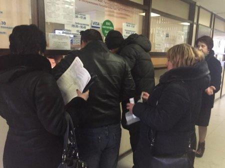 Жители Актау пожаловались на качество обслуживания в кассах РКЦ «МАЭК-Казатомпром»