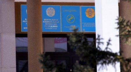 ЦИК утвердил план проведения выборов Президента Казахстана