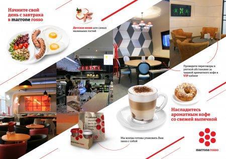 В Актау открылась новая уютная кофейня