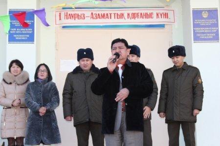 В честь Международного дня гражданской обороны школьники Актау провели флешмоб