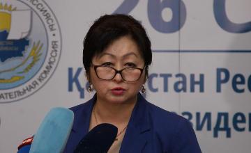 Названы имена 14 претендентов на пост президента Казахстана