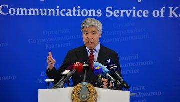 Глава «Казатомпрома» Нурлан Каппаров скончался в Пекине