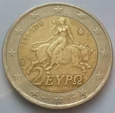 Евро подорожал сразу на 6,6 тенге