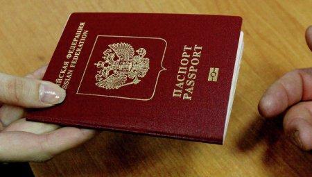 Вступил в силу запрет на въезд россиян на Украину по внутренним паспортам