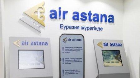 «Эйр Астана» вводит киоски самостоятельной регистрации в аэропортах Казахстана