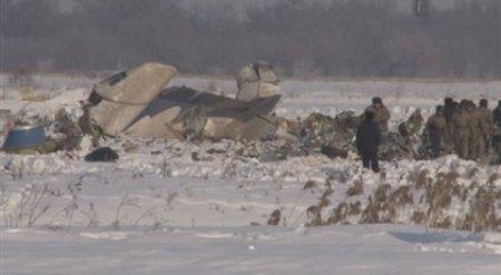 МАК представил окончательный отчет о крушении CRJ-200 под Алматы