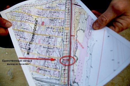 Жители поселка Приморский: Власти допустили ошибки при планировке поселка