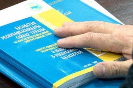 Четырем кандидатам на пост президента РК отказано в регистрации