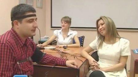 Казахстанец подарил своей невесте проверку на детекторе лжи