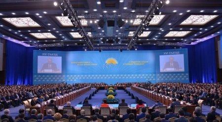 Новое подразделение по борьбе с коррупцией создадут в Казахстане