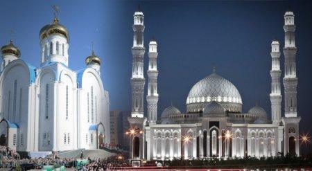 О достоинствах каждой религии рассказал Президент Казахстана