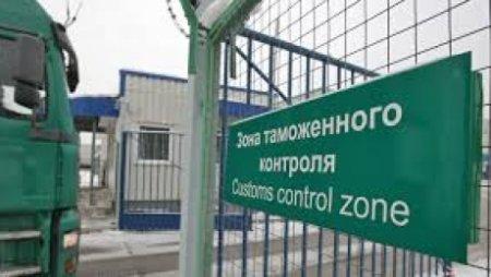 «Зеленый коридор» для законопослушных предпринимателей начал действовать на таможне РК