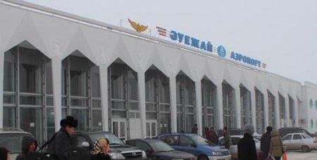В аэропорту Уральска женщина в никабе накинулась на пассажиров