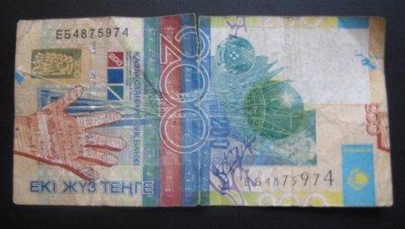 За отказ принять ветхие банкноты будут штрафовать