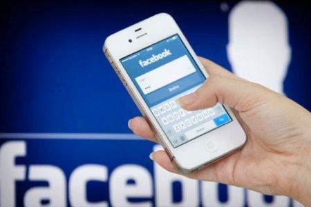 Facebook запустил сервис денежных переводов