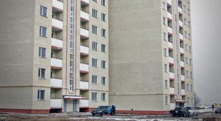 Цены на недвижимость в Казахстане не достигнут дна в ближайшее время - эксперты
