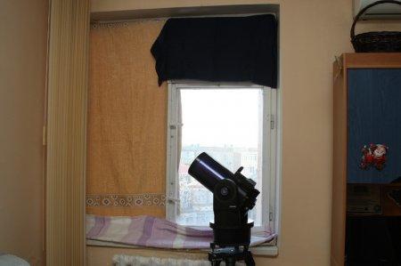 Жители Актау смогут увидеть солнечное затмение