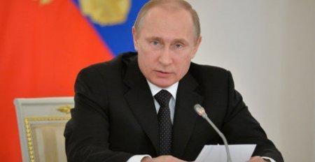 Пришло время говорить о формировании валютного союза в рамках ЕАЭС - Путин