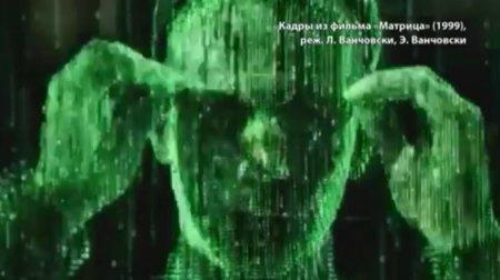 Первый шаг в «Матрицу»: учёные нашли способ соединить мозг и компьютер