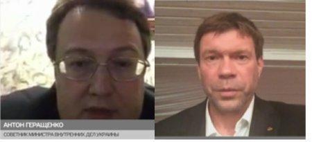 Геращенко и Царев подтвердили информацию о гибели Януковича-младшего