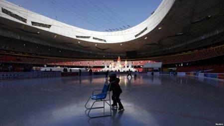 МОК начал сравнивать Пекин с Алматой для Олимпиады-2022