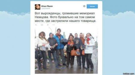 Вандалы осквернили мемориал на месте гибели Немцова