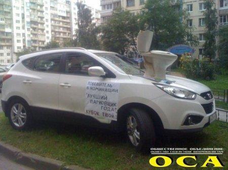 """""""Народные штрафы"""" за хамскую парковку авто набирают силу в Казахстане"""