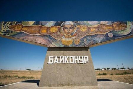 Казахстану вернут 25 тыс. га арендных земель Байконура