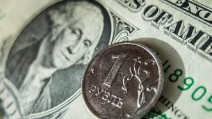 Рубль назвали самой доходной валютой месяца