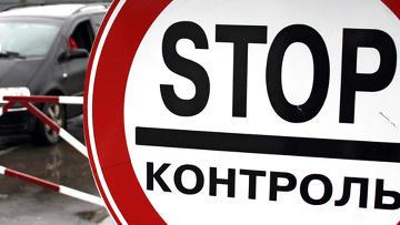 Казахстан ограничил объем товаров личного пользования, перемещаемых через границу ТС