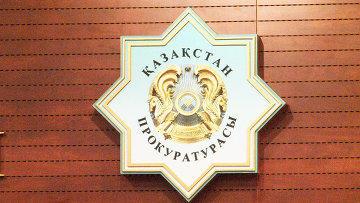 После массовых отравлений в Казахстане задумались о возобновлении внезапных проверок бизнеса